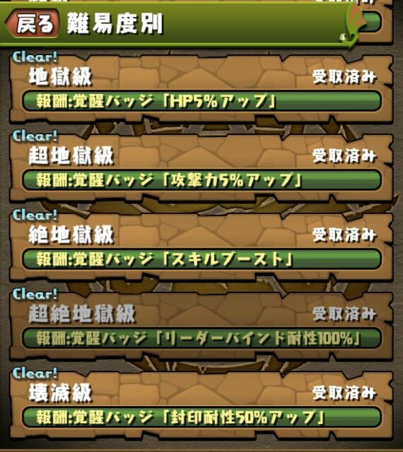 f:id:phantasm-takarazuka:20160930221847j:plain