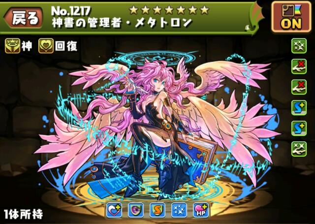 f:id:phantasm-takarazuka:20161001185213j:plain