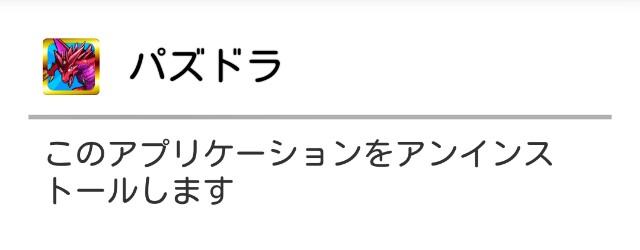 f:id:phantasm-takarazuka:20161001185219j:plain
