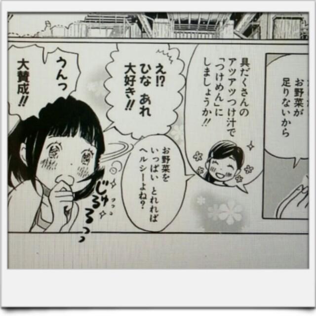 f:id:phantasm-takarazuka:20161007213815j:plain