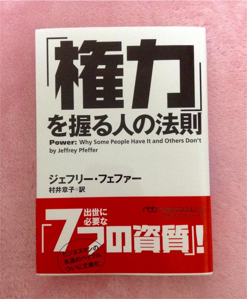 f:id:phantasm-takarazuka:20161215192121j:plain