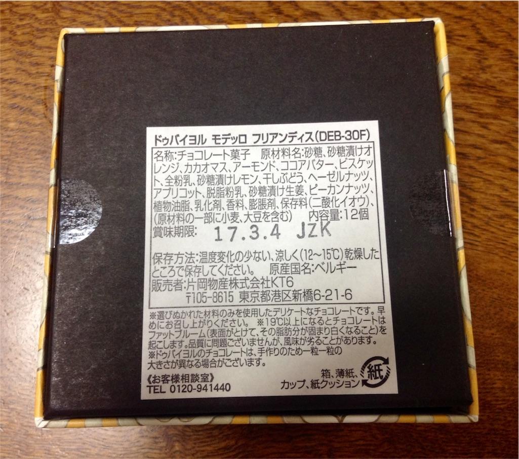 f:id:phantasm-takarazuka:20161221192305j:plain