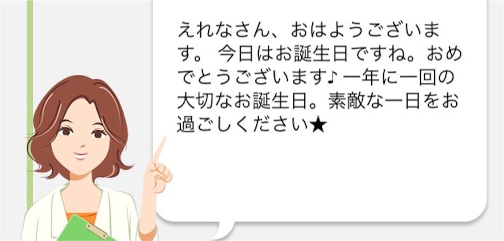 f:id:phantasm-takarazuka:20161227105844j:plain