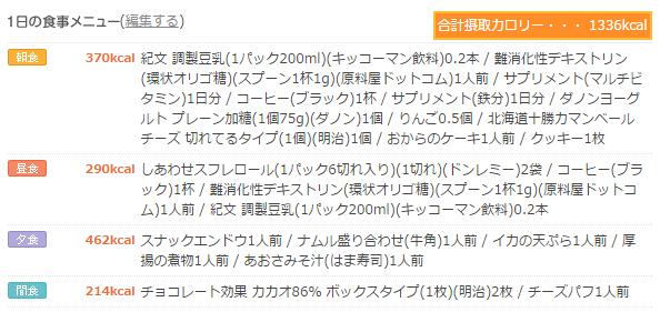 f:id:phantasm-takarazuka:20170107135851p:plain