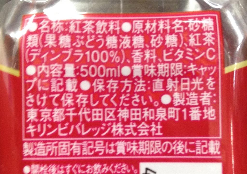 f:id:phantasm-takarazuka:20170227113732j:plain