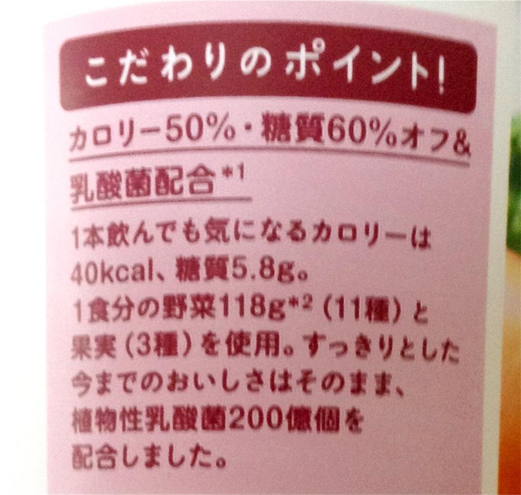 f:id:phantasm-takarazuka:20170421103235j:plain