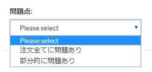 f:id:phantasm-takarazuka:20171106204121j:plain