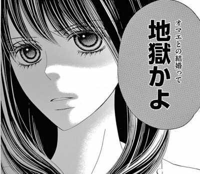 f:id:phantasm-takarazuka:20180129221644j:plain