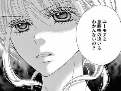 f:id:phantasm-takarazuka:20180129221709j:plain