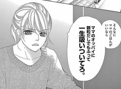 f:id:phantasm-takarazuka:20180129224827j:plain