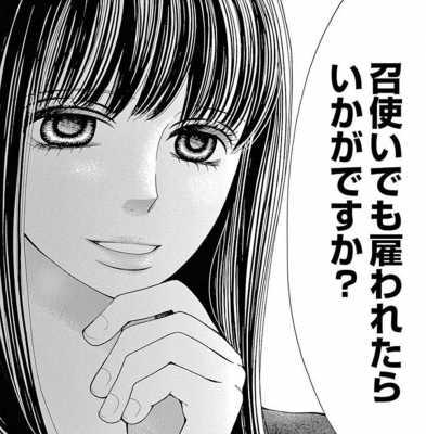 f:id:phantasm-takarazuka:20180130200457j:plain