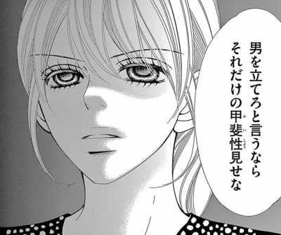 f:id:phantasm-takarazuka:20180130201612j:plain