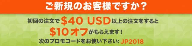 f:id:phantasm-takarazuka:20180205194527j:plain