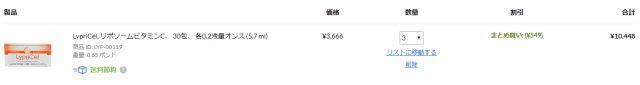 f:id:phantasm-takarazuka:20180205203043j:plain