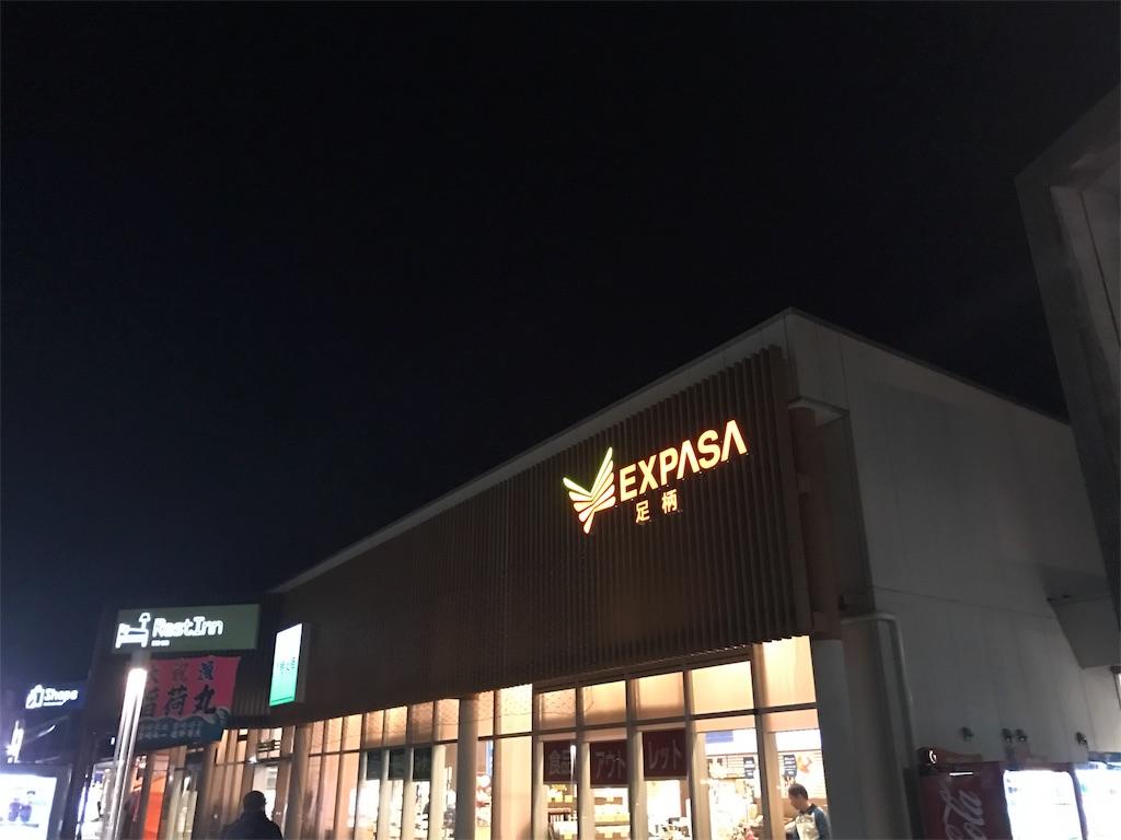 f:id:phantom_gon:20170104214541j:image