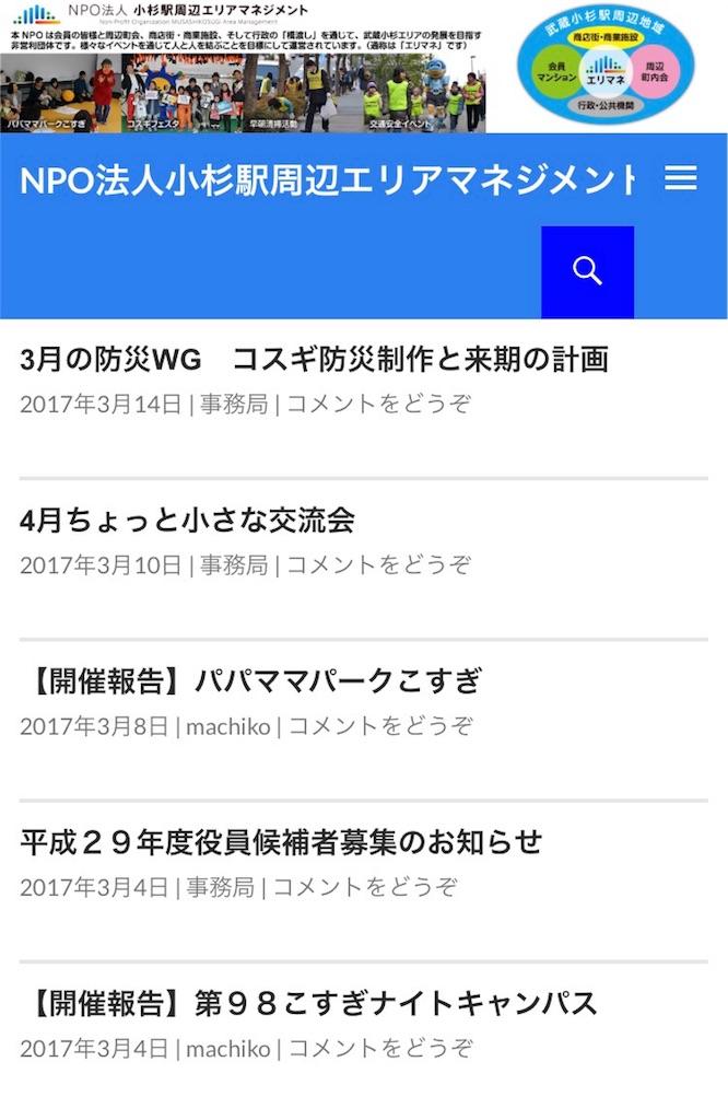 f:id:phantom_gon:20170323193747j:image