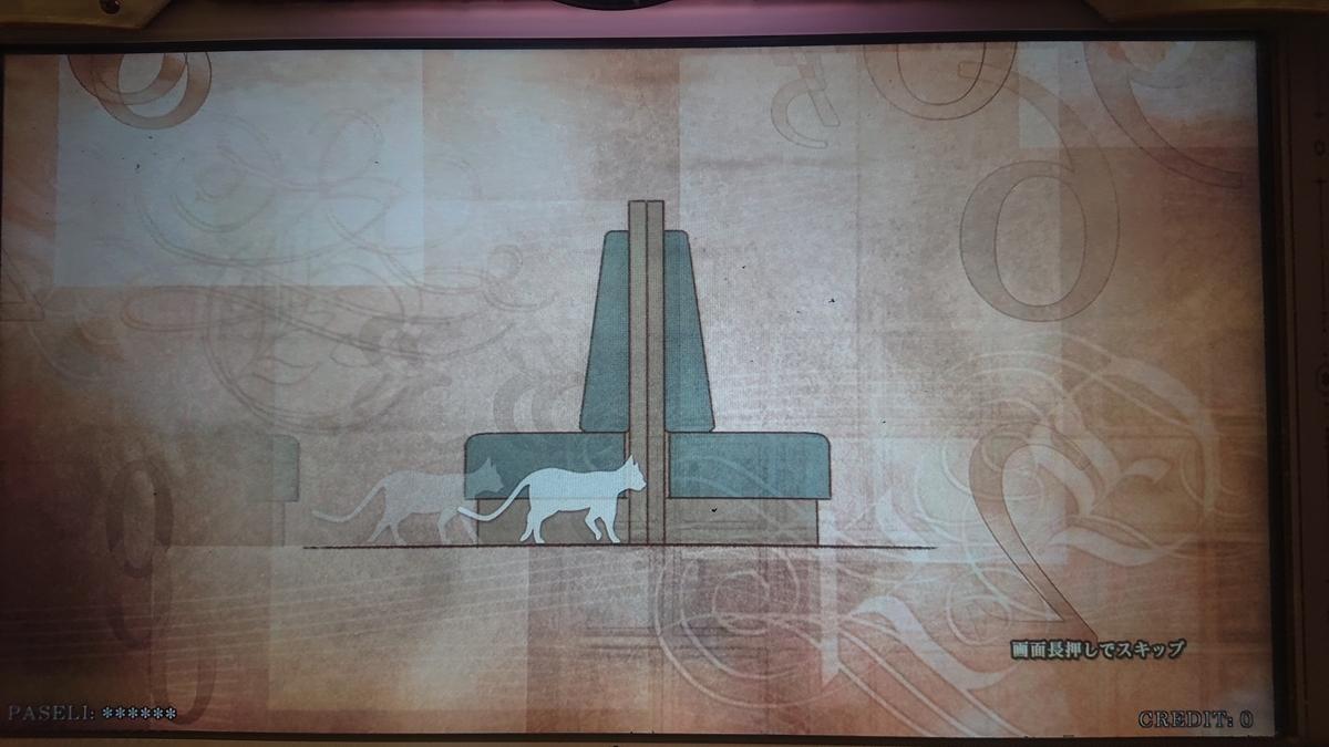 f:id:pharaohkai:20200105183711j:plain