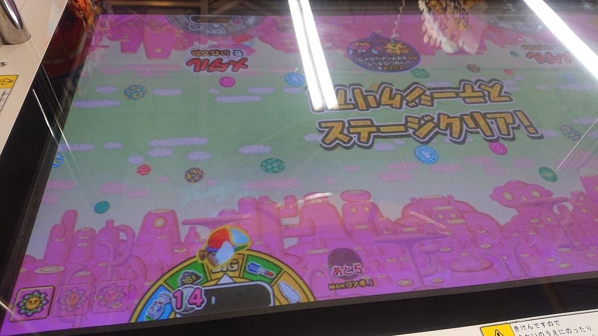 ハローズガーデン海老名店 メダルde!ファンタジーゾーン 7
