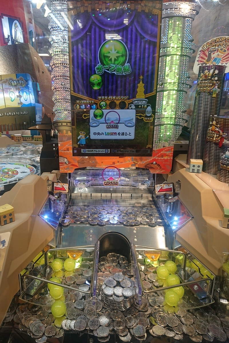 namcoコースカベイサイドストアーズ店 バベルのメダルタワーW! 2