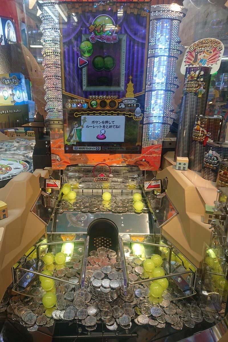 namcoコースカベイサイドストアーズ店 バベルのメダルタワーW! 3