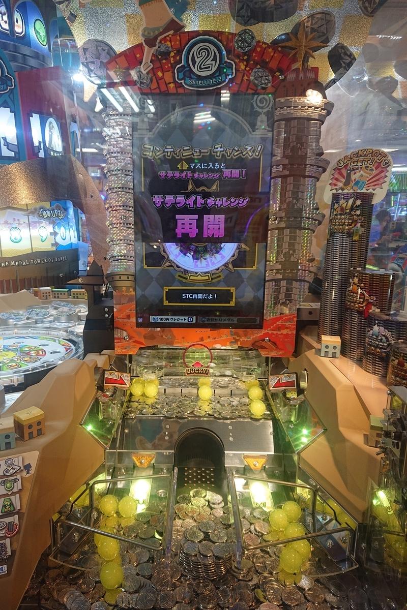 namcoコースカベイサイドストアーズ店 バベルのメダルタワーW! 5