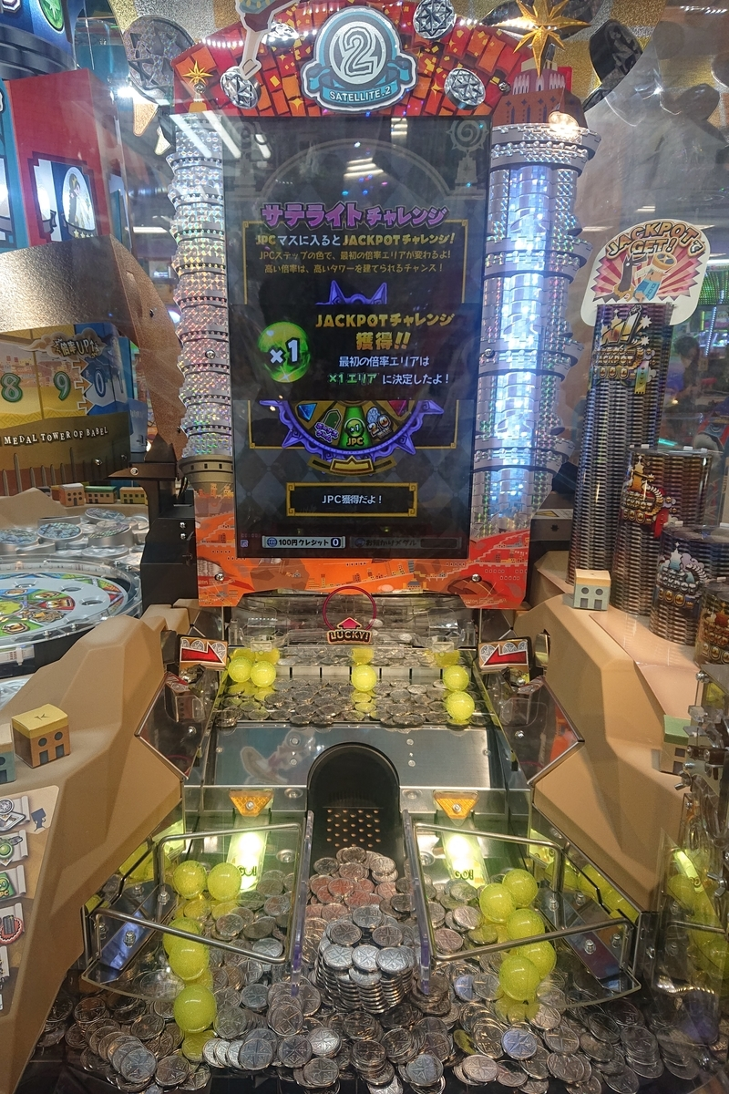 namcoコースカベイサイドストアーズ店 バベルのメダルタワーW! 6