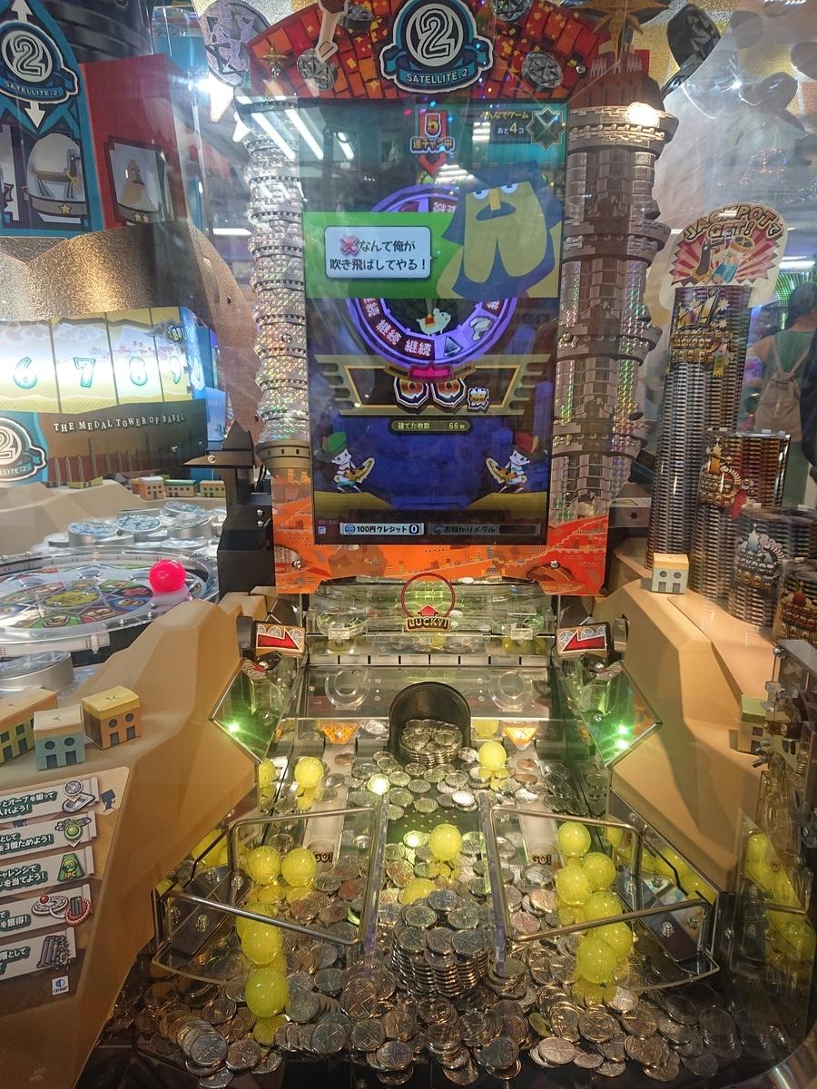 namcoコースカベイサイドストアーズ店 バベルのメダルタワーW! 7