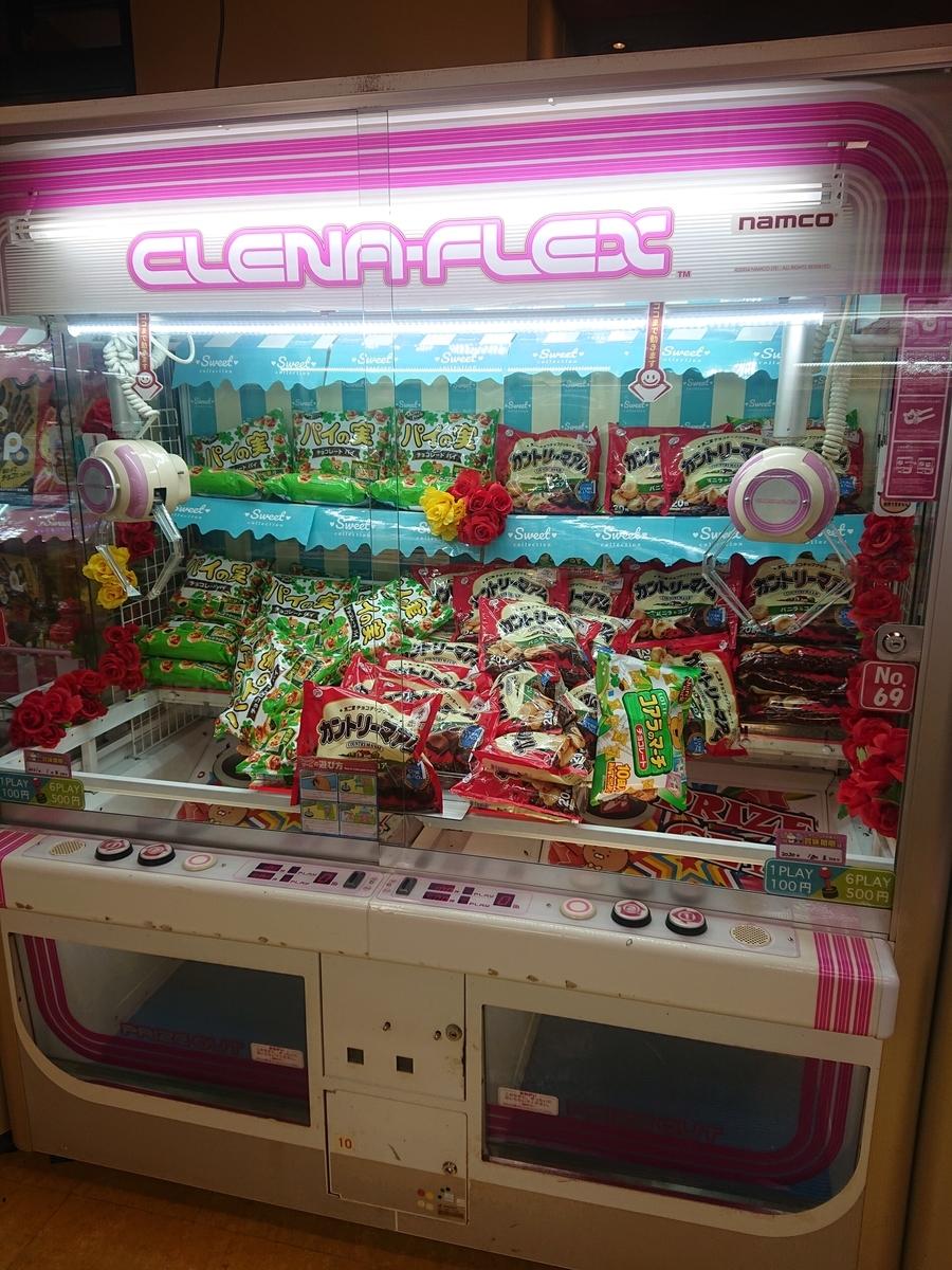 アドアーズ横須賀店 クレナフレックス 1