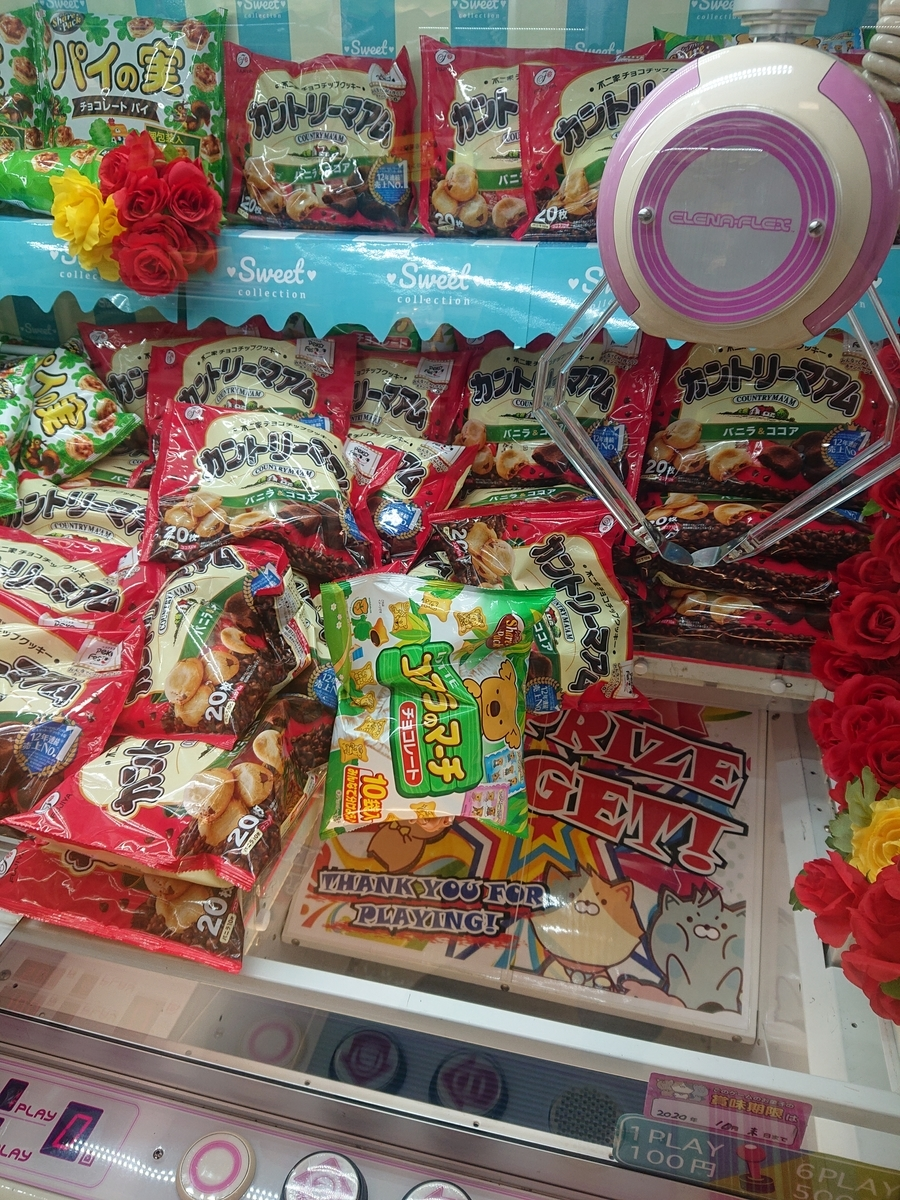 アドアーズ横須賀店 クレナフレックス 3