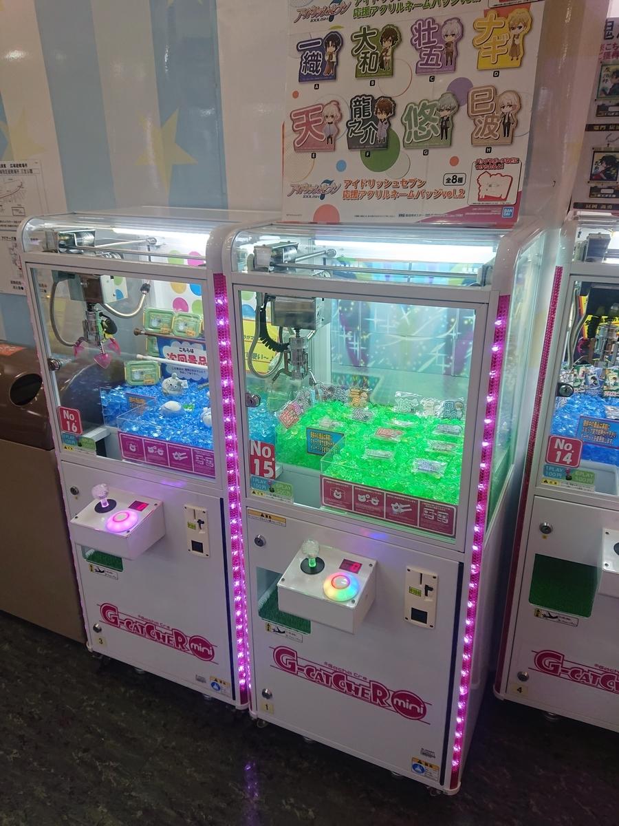 アドアーズ横須賀店 G-CATCHER mini 1