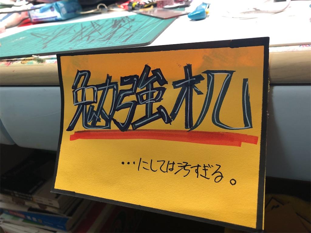 f:id:phenomena_chan:20200628143447j:plain