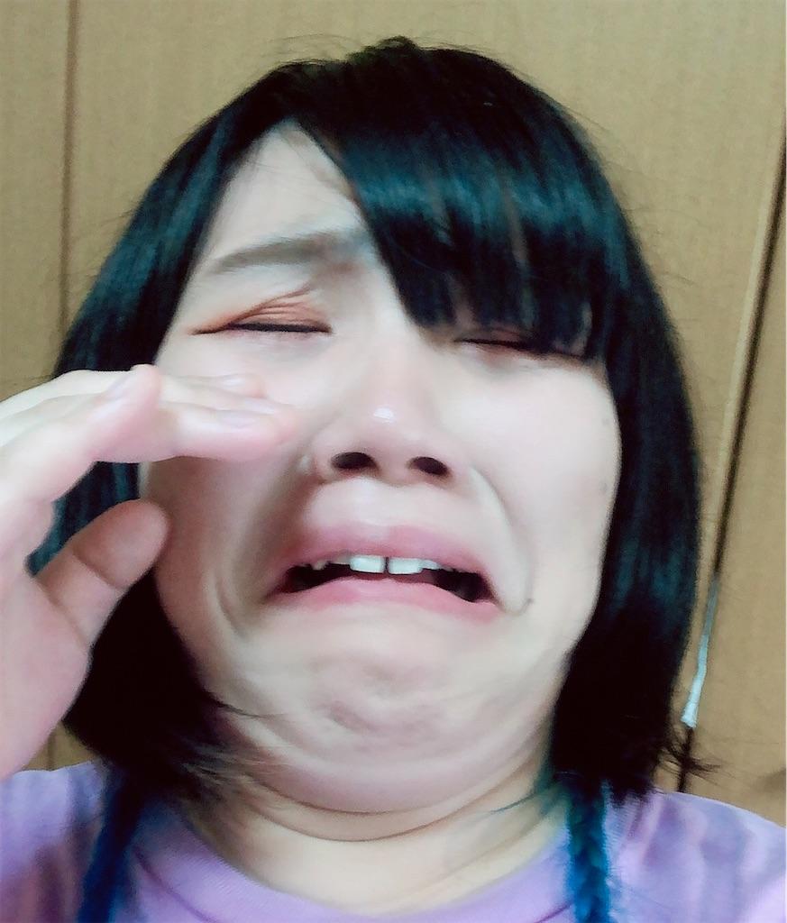 f:id:phenomena_chan:20200628183123j:plain