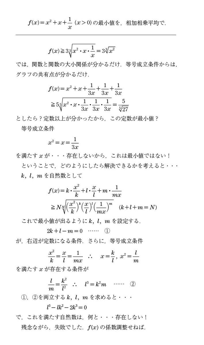 f:id:phi_math:20191201171525j:plain