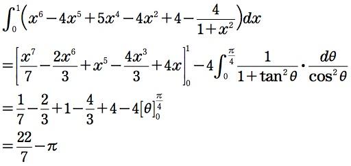 f:id:phi_math:20191210104249j:plain