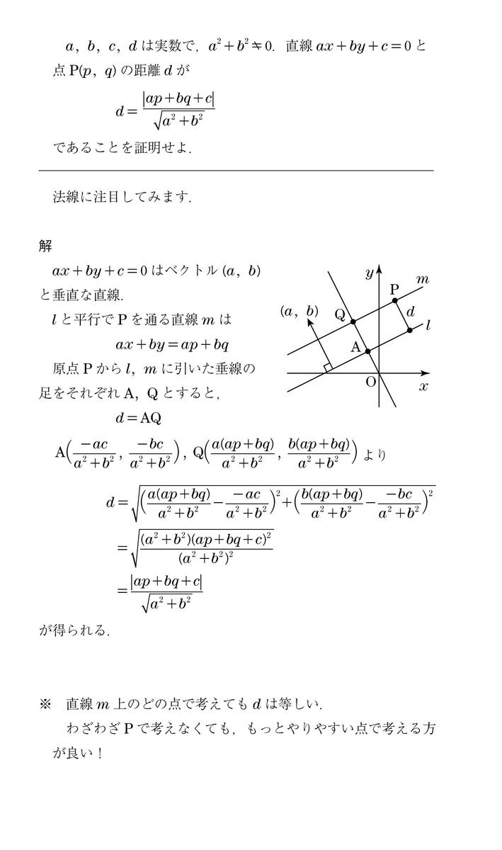 f:id:phi_math:20191213101941j:plain