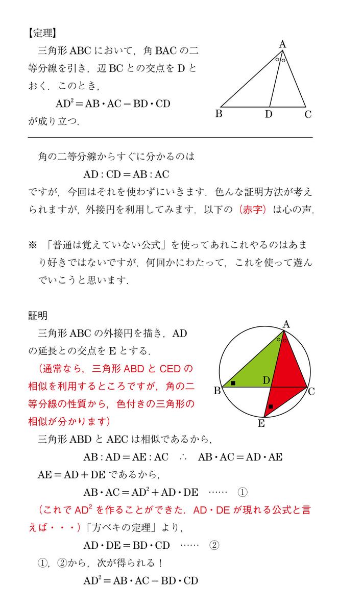 f:id:phi_math:20191214230929j:plain