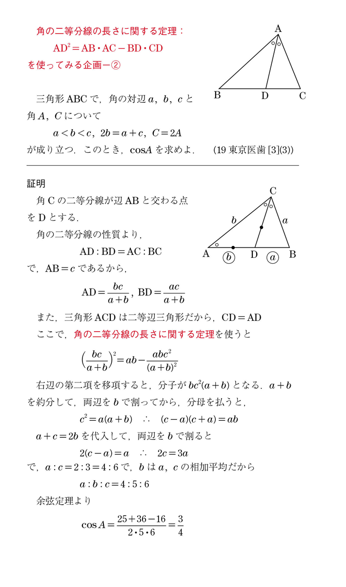 f:id:phi_math:20191215135855j:plain