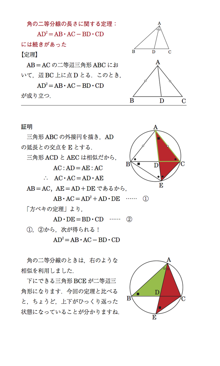 f:id:phi_math:20191231120342j:plain