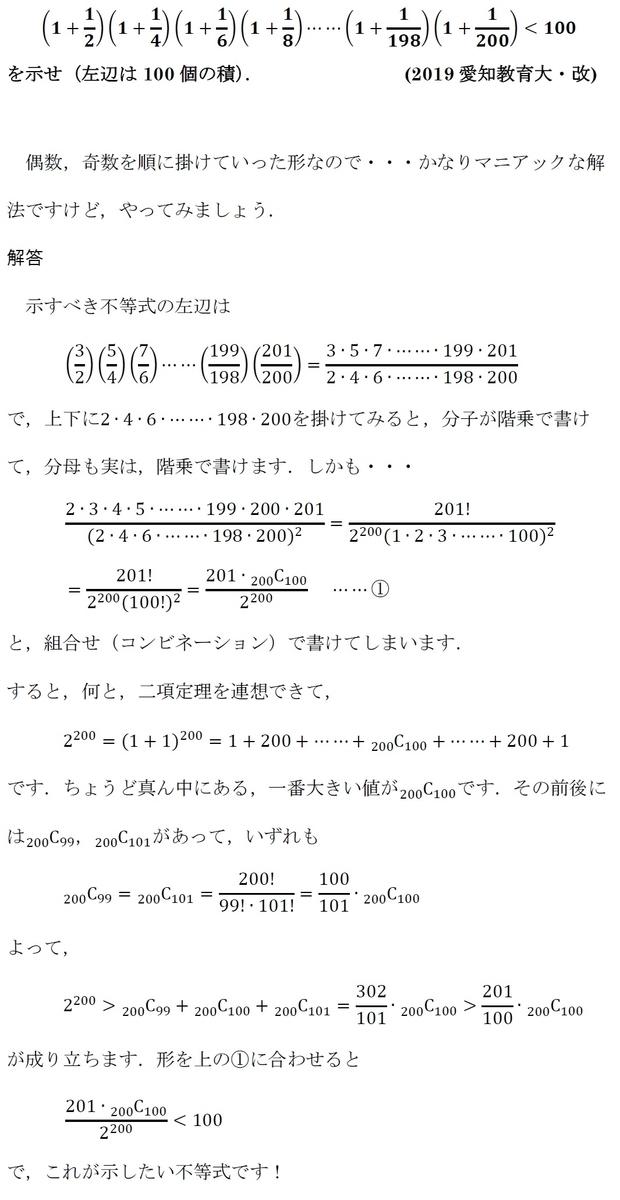 f:id:phi_math:20200106002047j:plain