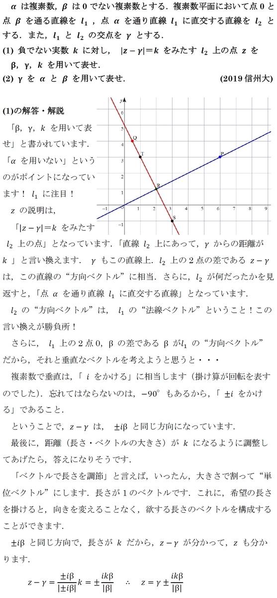 f:id:phi_math:20200114102048j:plain