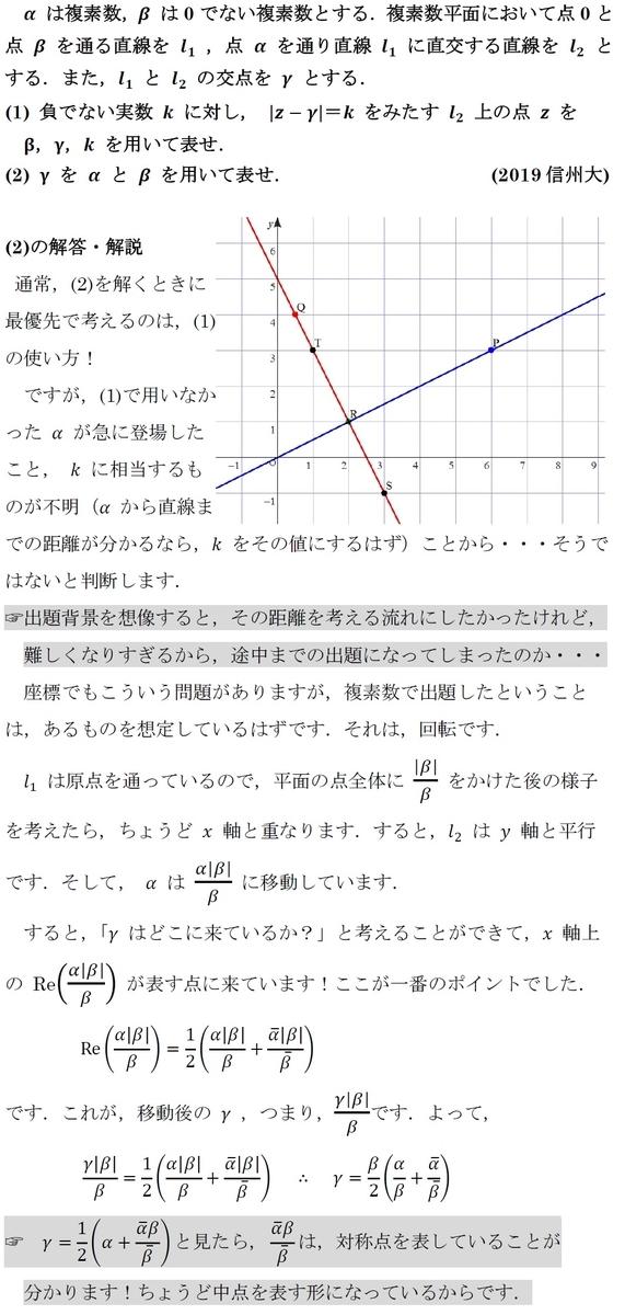 f:id:phi_math:20200116091006j:plain