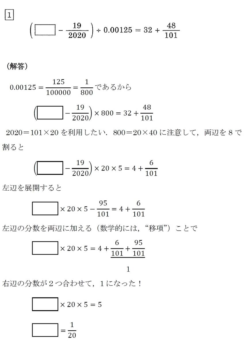 f:id:phi_math:20200122101420j:plain