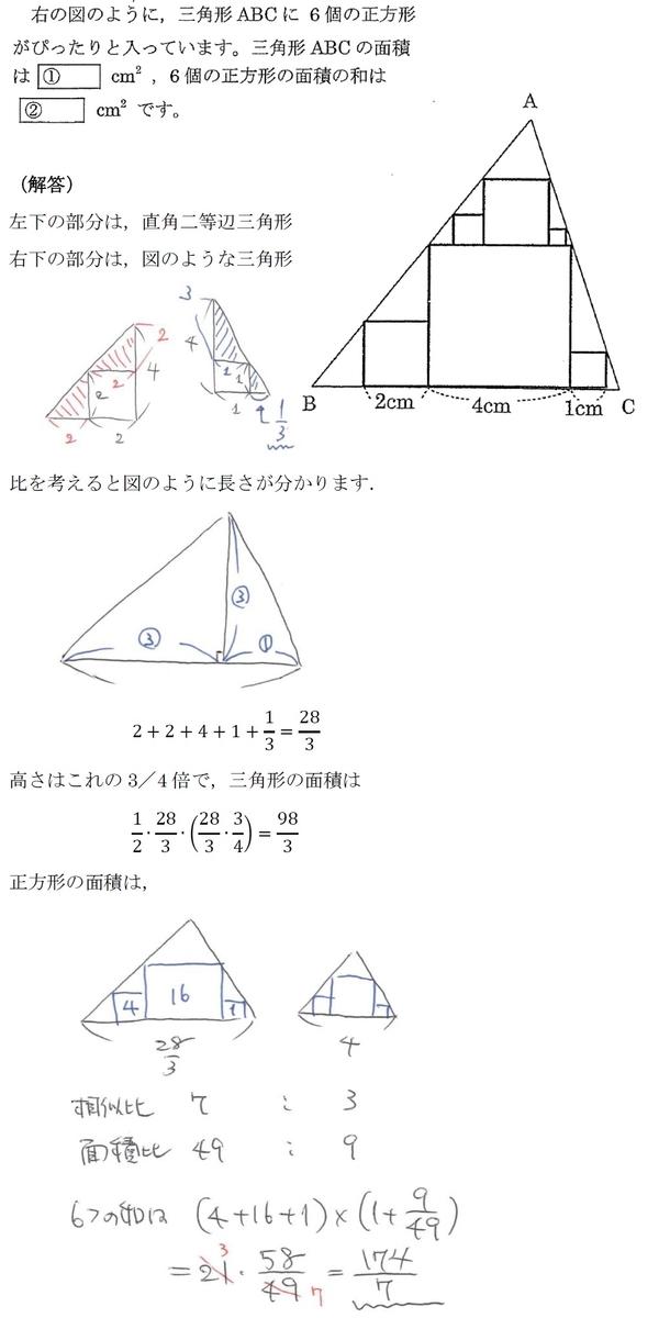 f:id:phi_math:20200126231042j:plain