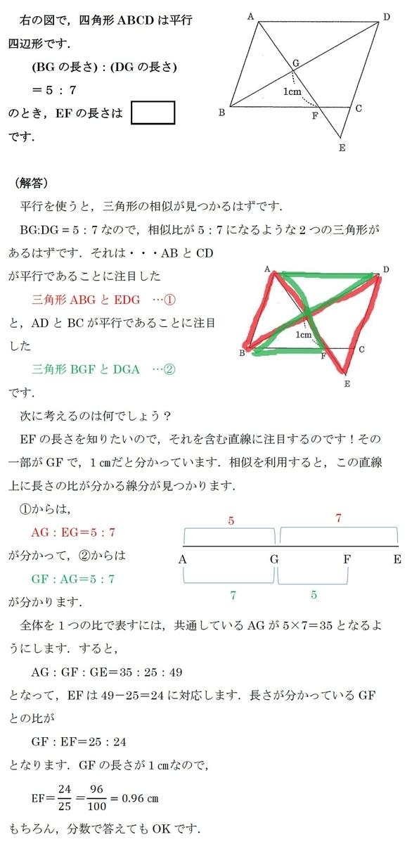 f:id:phi_math:20200131091353j:plain