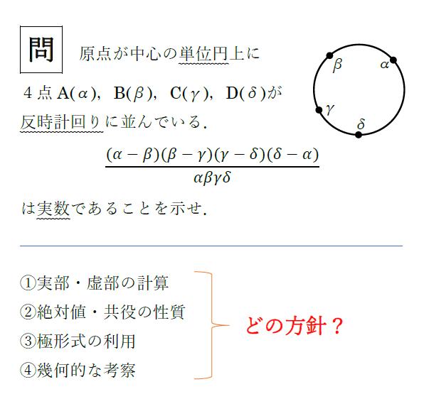 f:id:phi_math:20200912123011p:plain