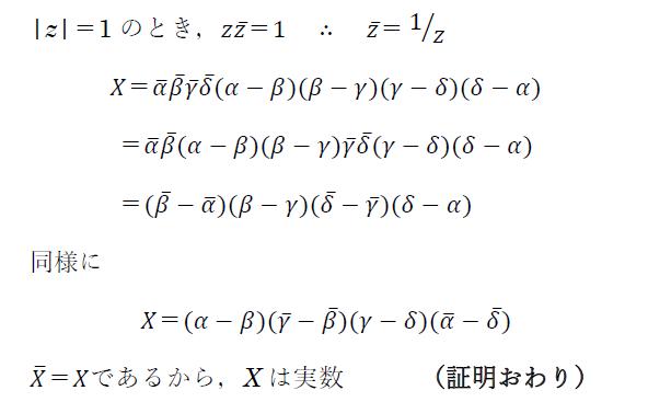 f:id:phi_math:20200912123051p:plain