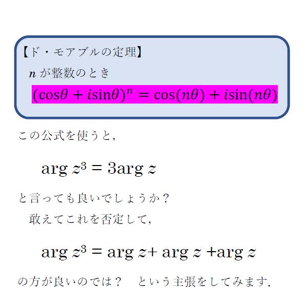 f:id:phi_math:20200917095319p:plain