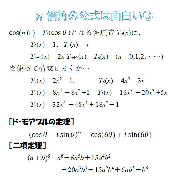 f:id:phi_math:20201106082240p:plain
