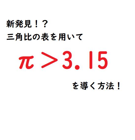 f:id:phi_math:20210420005424p:plain