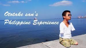 f:id:philippinescebu:20200425151012j:plain